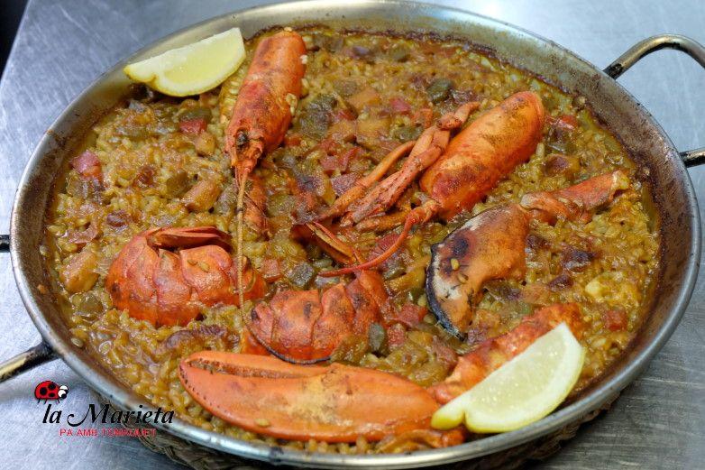 Restaurant en Mollet del Vallès,Barcelona, especialistas en paellas y bogavante, la Marieta Mollet